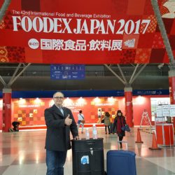 Foodex Japan 2017 salon agroalimentaire